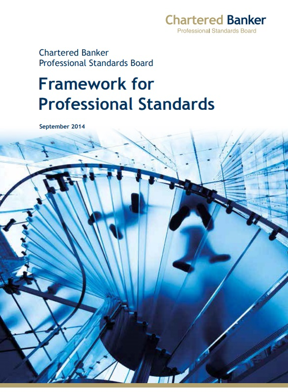 cbi framework for professional standards