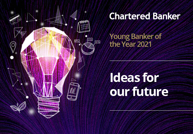 Young Banker of the Year 2020 Highlights Video